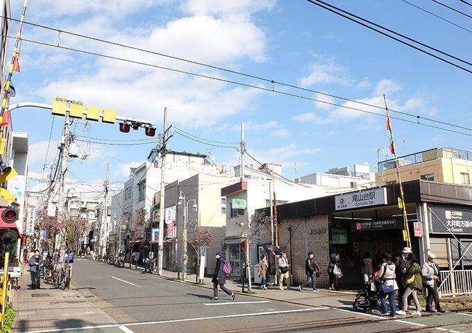 ふお~ゆ~尾山台(尾山台北口商店街)