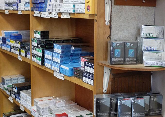 磯貝たばこ店