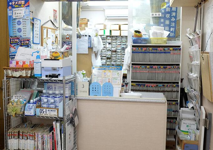 尾山台薬局