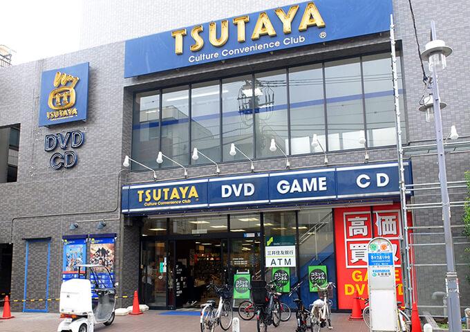 TSUTAYA等々力店